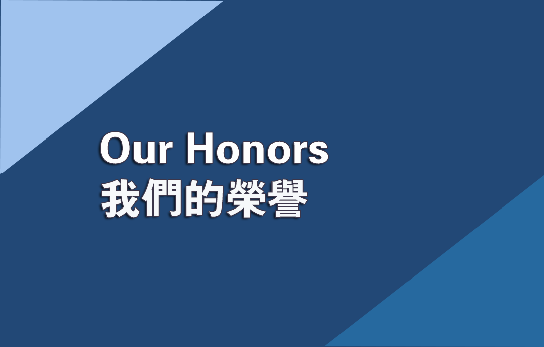 Our Honors